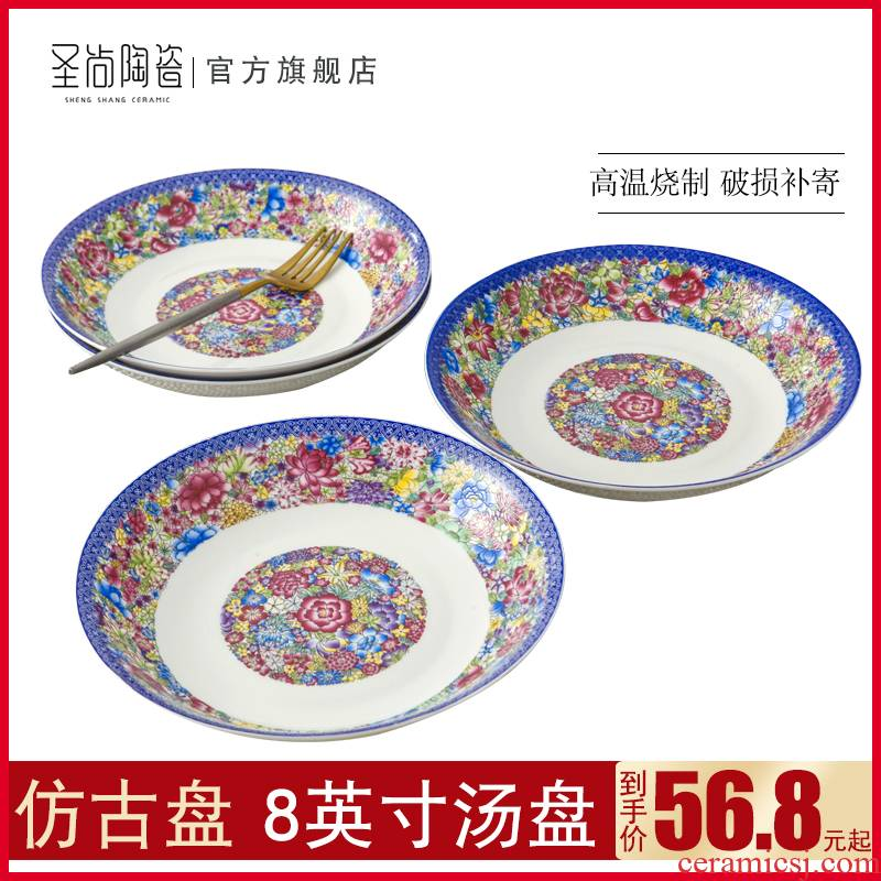 Jingdezhen ceramic antique plate pastel plate round 8 inches deep dish soup plate steak dish dish dish plate