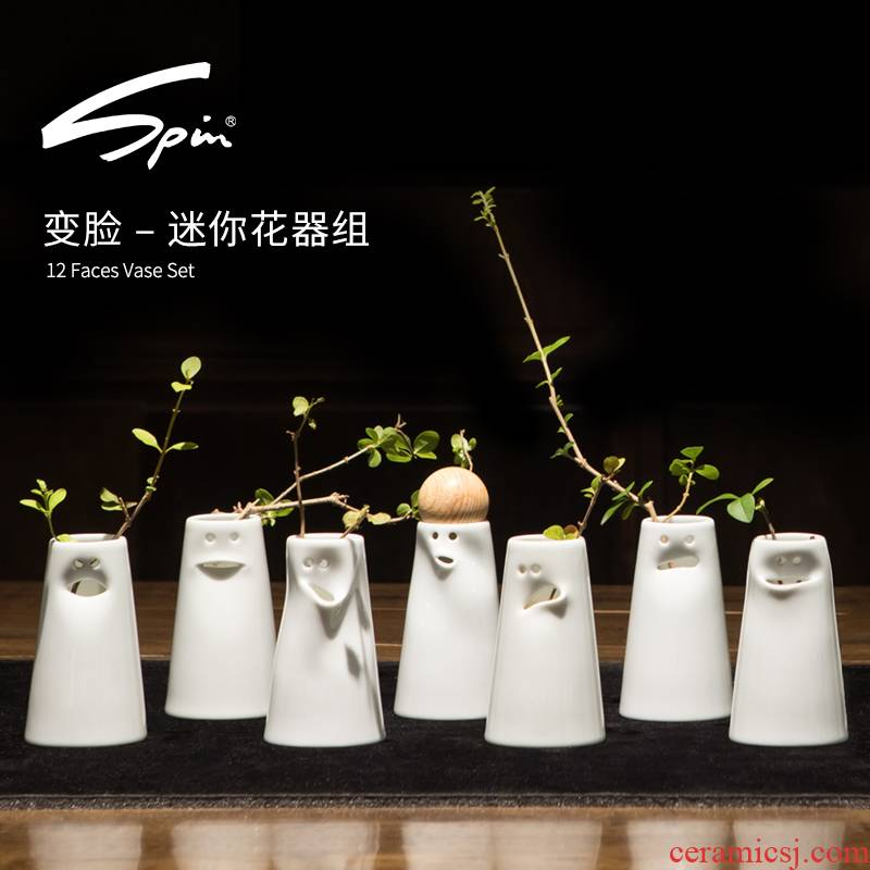 Spin face mini floral outraged the set of white porcelain decorative furnishing articles of jingdezhen ceramic creative sitting room of the white floret bottle