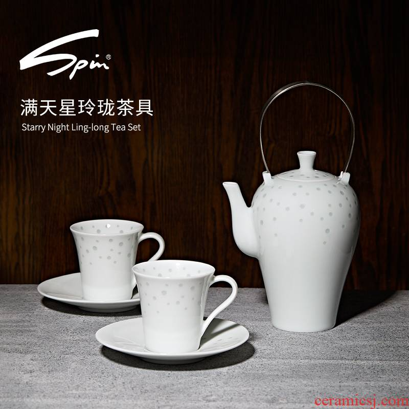 Spin all over the sky star, and exquisite kung fu tea sets tea cup jingdezhen porcelain pot a pot of 2 cup gift box