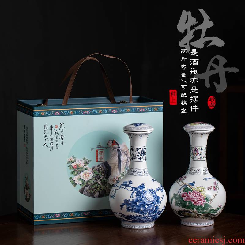2 jins of Jingdezhen ceramic seal wine liquor bottle vases big mercifully hip flask can be customized with JinHe suits for
