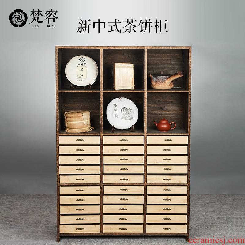 Vatican let puer tea box points black tea tea box storage tank puer tea cake stand to receive ark, tea cups