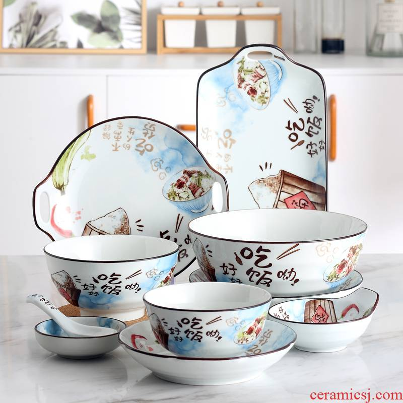 Creative eat bowl chopsticks dishes suit Japanese household ceramics is increasing in soup bowl dish plate of jingdezhen plate combination