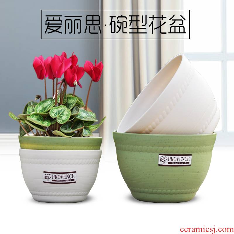 Cup flowerpot resin imitation ceramic plastic meaty plant combination potted the plants other contracted large flower pot