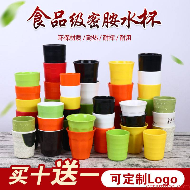 Melamine cups restaurant ltd. plastic cup home drop hotel dedicated imitation porcelain cup hot pot restaurant with cups