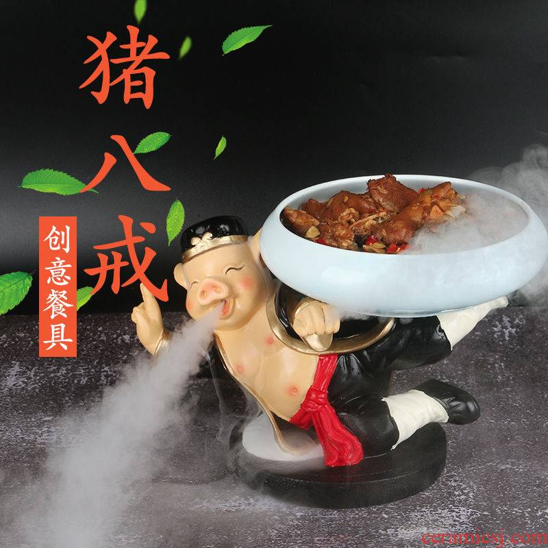 Pig eight quit to artistic conception dishes dish an artifact abnormity tableware tableware plate hotpot restaurant special plate an artifact originality