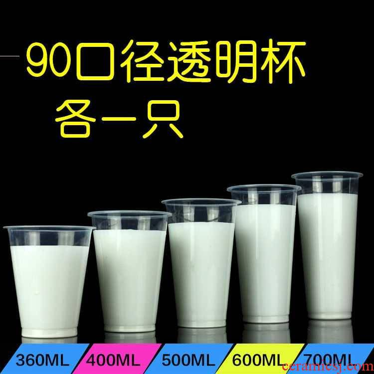 9095 caliber juice ultimately responds a cup of milk tea cup sample cover each a the disposable plastic cup