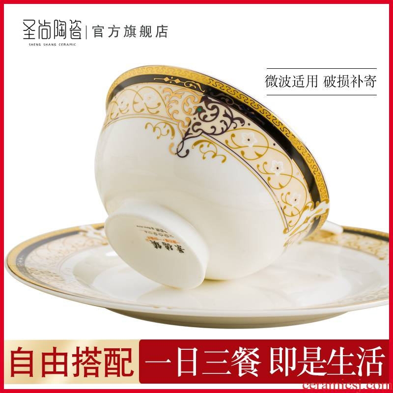 Golden Vienna DIY free collocation with the eat bowl dish flavor dish rainbow such as use of jingdezhen ceramic up phnom penh size spoon