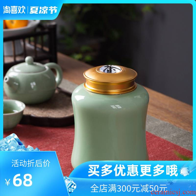 The Crown chang celadon ceramic seal pot tea caddy fixings storage POTS store receives large puer tea pot beauty POTS