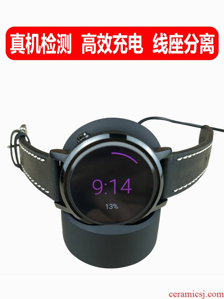 Sell like hot cakes for samsung galaxy watch charger Gear S2/S3/S4 sports watch sport intelligence magnetic absorption wireless charging support USB cable charging base