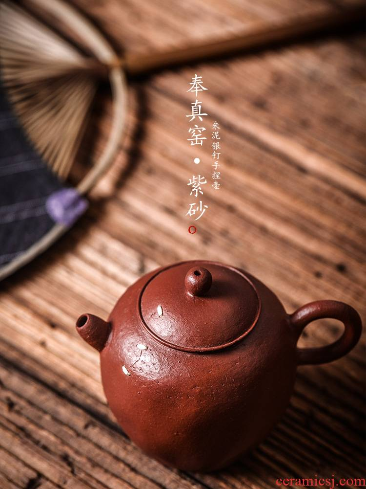 Jingdezhen are it to serve really up with pure manual nail curium kunfu tea kettle household of Chinese style ball hole, small single pot of tea