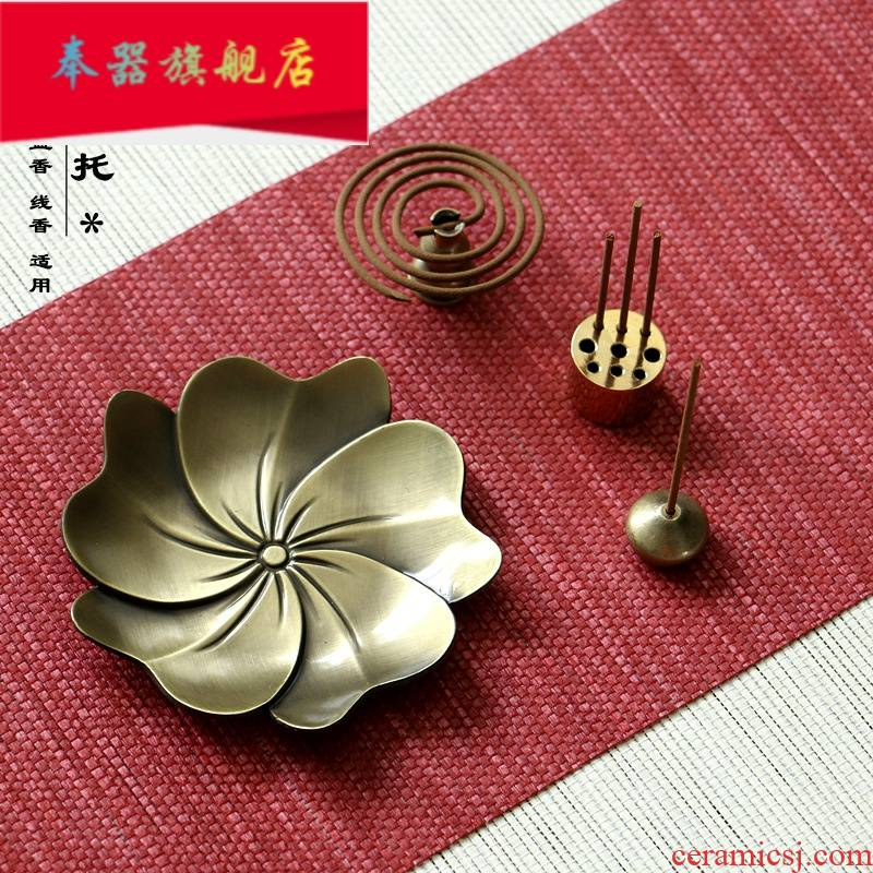For the Buddha incense incense buner ding incense seat creative splints present box of sandalwood incense inserted base home furnishing articles copper lotus