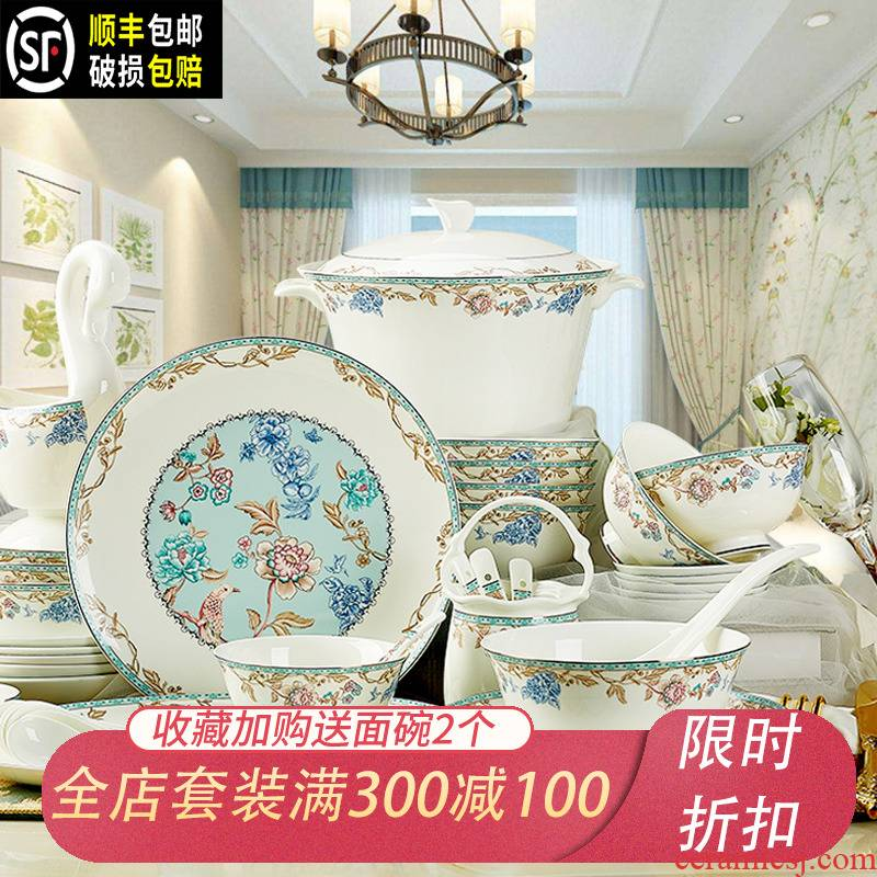 The dishes suit Chinese style household jingdezhen European - style ipads porcelain tableware ceramics dishes fresh and creative gifts
