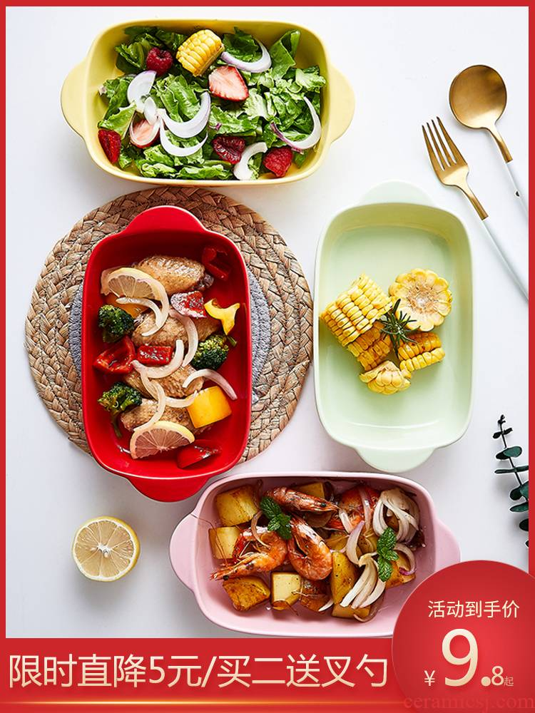 Pan baked cheese baked FanPan bowl bowl ceramics oven dedicated creative dish dish dish plate microwave oven western food