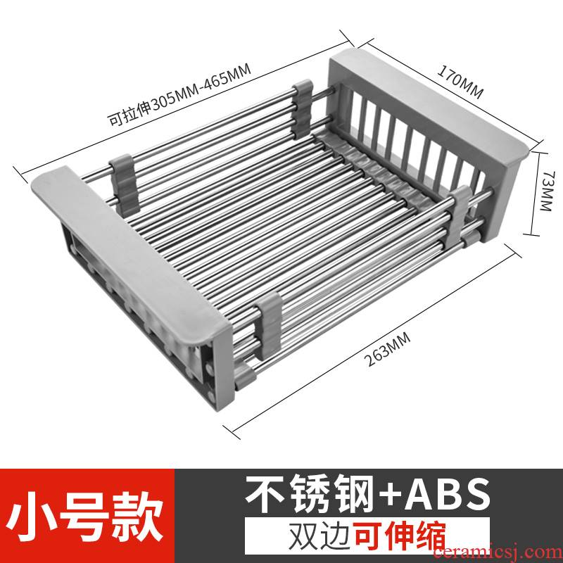 Basket kitchen sink drop drop tableware stainless steel sink xiancai basins drain water tapping Basket scalable washing the dishes.