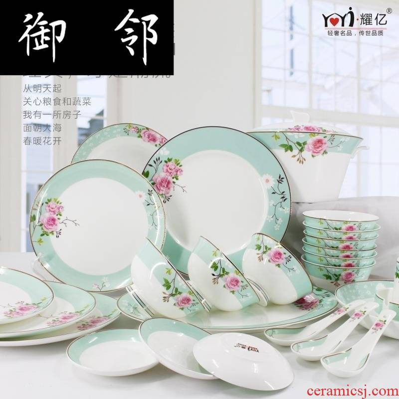 50 heads of propagated in tangshan, ipads China tableware suit fresh ipads rural style tableware