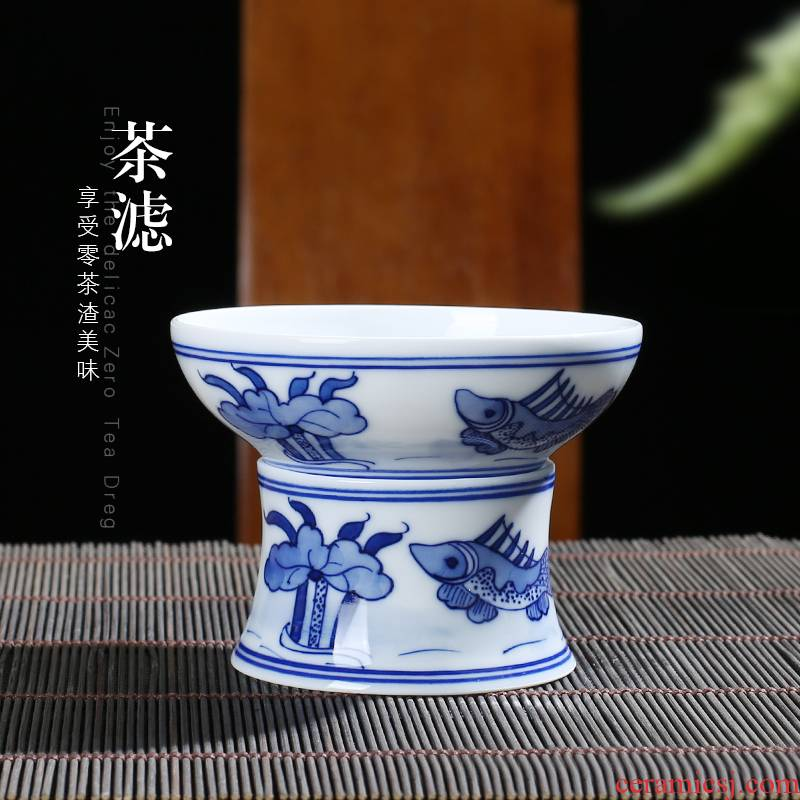 Jingdezhen up the fire which hand - made) tea strainer screen of blue and white porcelain tea restoring ancient ways filter tea accessories