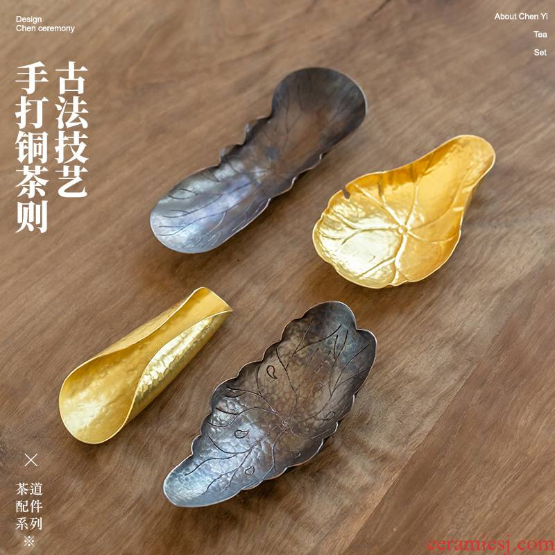 Japanese tea cooper is creative teaspoon of tea holder by hand to admire the zen household take tea, kungfu tea accessories