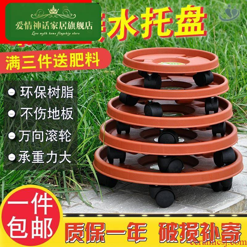 Flowerpot towing wheel Flowerpot bottom plate of removable tray wanxianglun wheeled round plastic container base