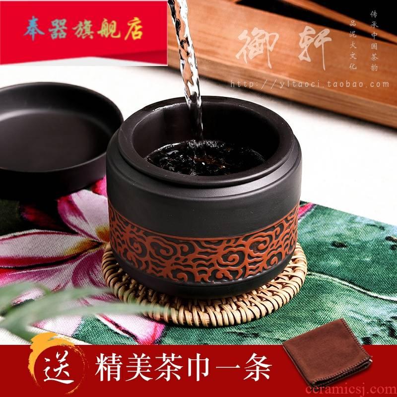 1 cup suit kung fu purple sand tea set crack cup ceramic portable office tea teapot tea is contracted