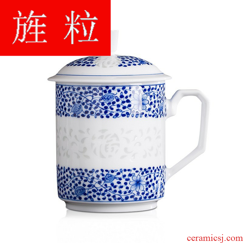 Continuous grain of jingdezhen ceramic cups with cover glass cup tea cup home office and exquisite blue and white porcelain