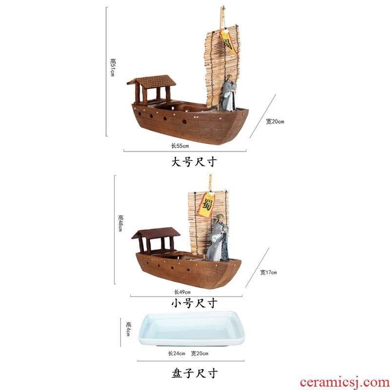 BQ hotel tableware characteristics of artistic conception of dry ice ZhuGeLiangCao ship borrow arrow plate of creative music fish sushi sashimi ship sets