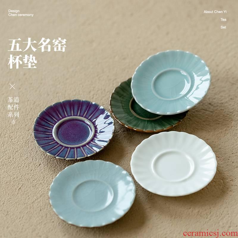 Five ancient jun coasters ceramic cup mat cup saucer tea accessories zen insulation pad domestic tea taking with zero