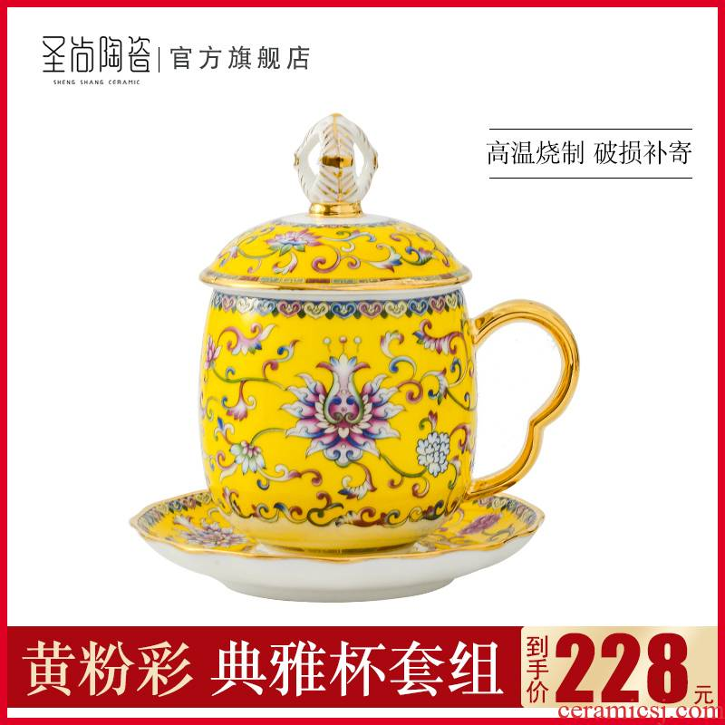 Jingdezhen archaize famille rose porcelain cups with handles business office make tea with cover plate water glass gifts