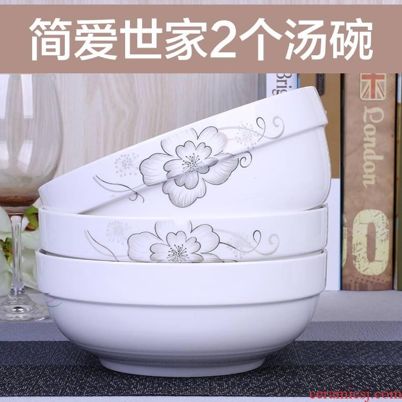 7/8 of an inch ipads soup bowl ceramic bowl bowls large bathtub cubicle in clay pot soup noodles bowl of soup pot soup