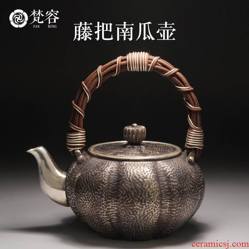 Vatican RongYin is pure silver pot of cane the pumpkin girder pot of Japanese hammer eye wen do old teapot tea drinks