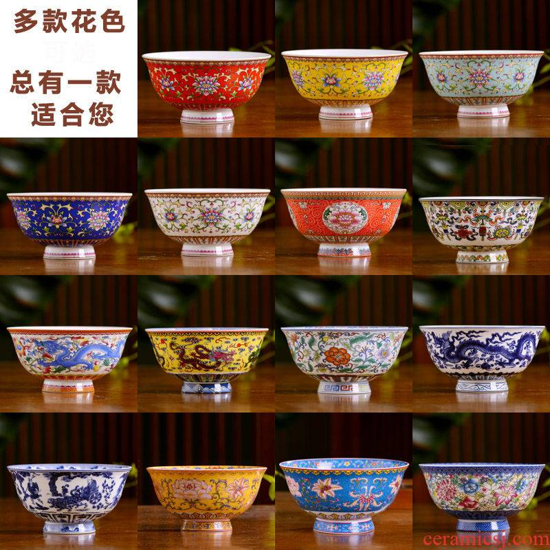 Jingdezhen ceramics rice bowls of Chinese style household ipads porcelain tableware 4.5 inches tall bowl archaize longevity bowl of custom