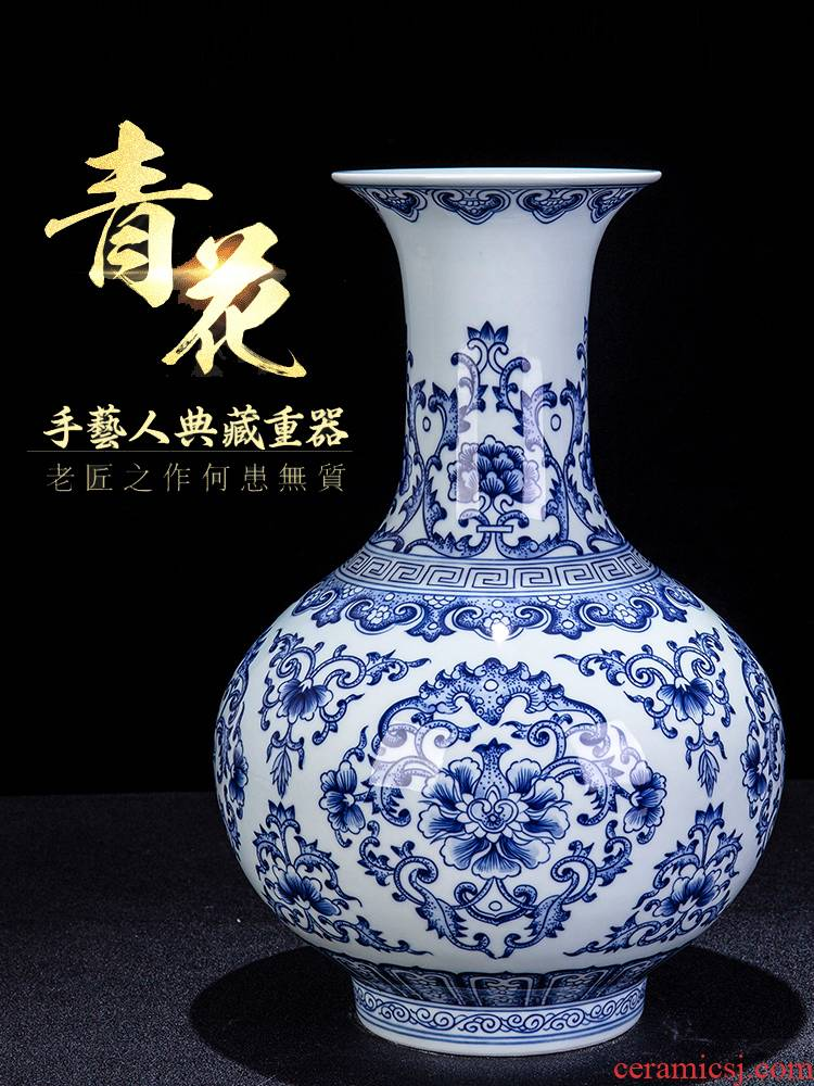 Antique hand - made of blue and white porcelain of jingdezhen ceramics bound branch lotus bottle furnishing articles household act the role ofing is tasted flower arranging, gifts