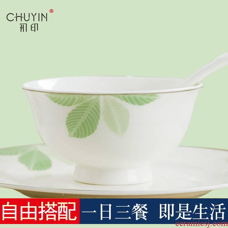 Jingdezhen ceramic tableware suit your job of household ceramic bowl bulk, Korean style creative DIY combination