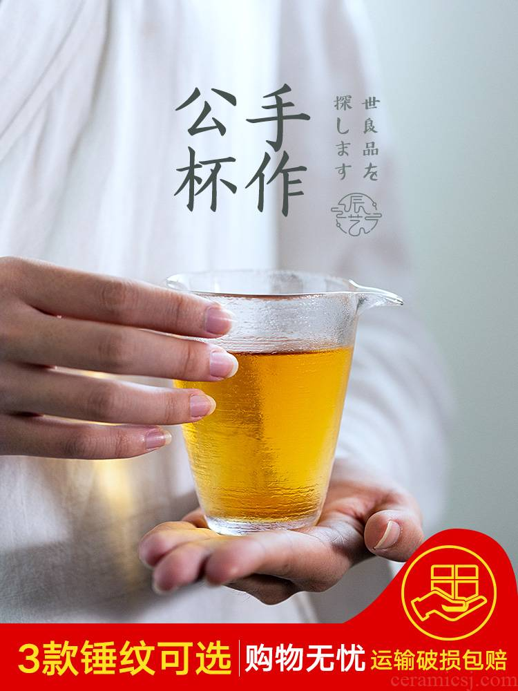 Fair thickening heat - resistant glass tea cup grinding hammer Japanese) large points tea, kungfu tea accessories