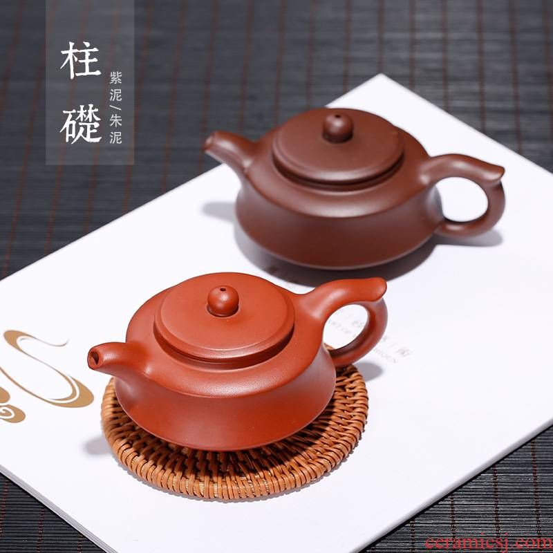 Xu ink development pot of purple sand teapot yixing it column single pot of tea set which can raise the trumpet playing with travel