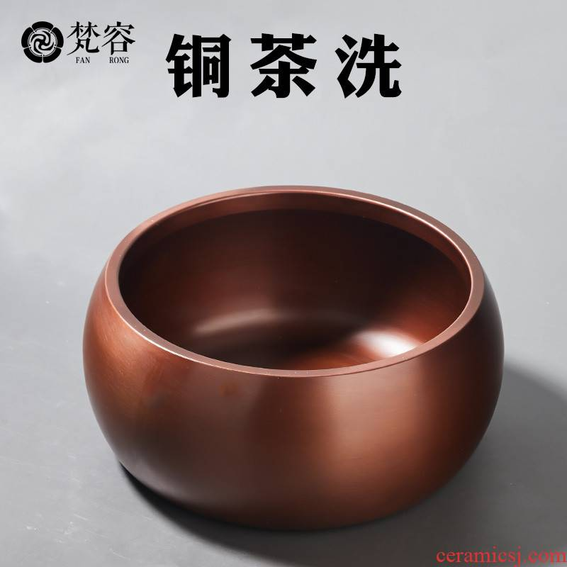Brahman RongChun copper tea wash to built in hot water wash cup bowl bucket of dry tea table large copper pot pot of tea accessories