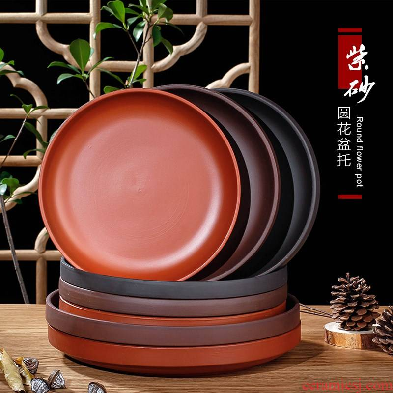 New purple sand disc pad plate tray identifiers water tap ceramic chassis mobile tray meaty plant green plant POTS