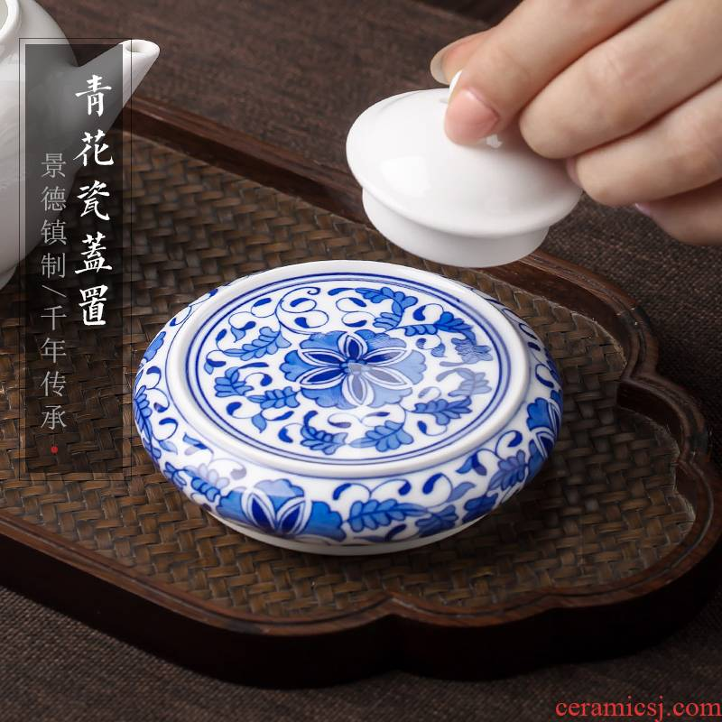 Jingdezhen up the fire which is pure manual hand - made cover set of blue and white porcelain ceramic lid pallet kung fu tea taking with zero