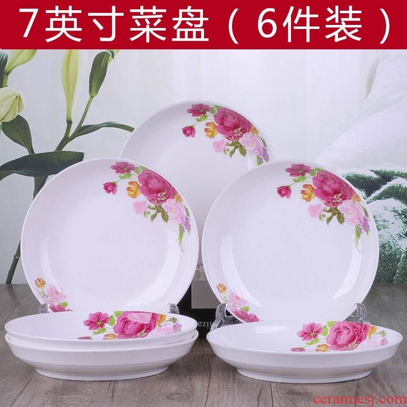 Special offer a clearance of jingdezhen ceramic plate 6 dishes 】 【 household fish dish FanPan round dish soup plate tableware