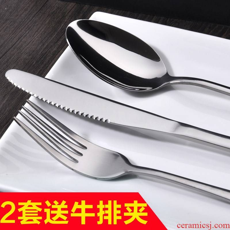 Four sets contracted combination cake up American west tableware kitchen knife and fork dish steak knife and fork dish express it in western food