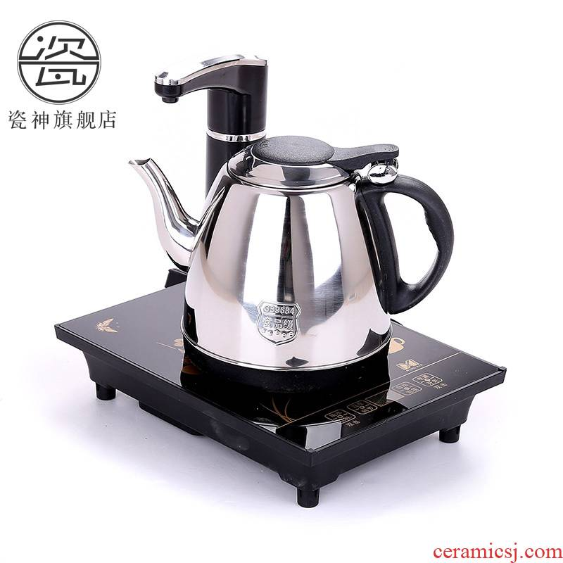 God household porcelain tea sets accessories in one single furnace rapid kettle automatically sheung shui tea taking