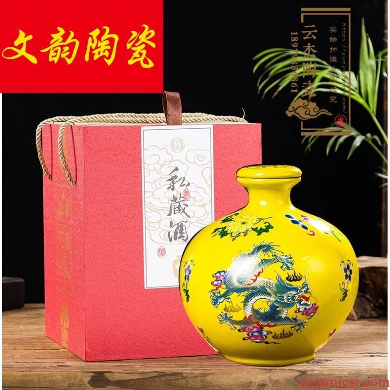 Jingdezhen ceramic bottle 5 jins of refitted red bottle seal wine jar empty bottles of wine hip flask ancientry