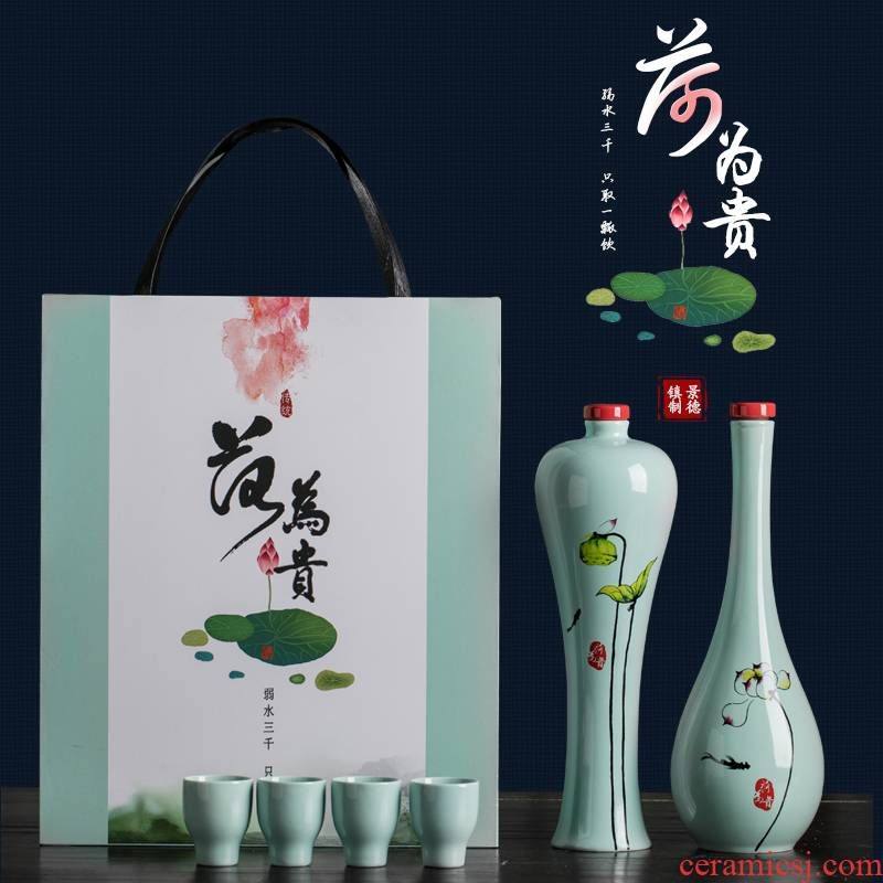 Antique 1 catty jingdezhen ceramic wine bottle empty bottle creative furnishing articles vase seal wine gift box set by hand