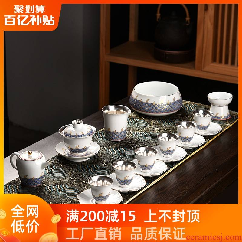 European jingdezhen colored enamel coppering. As silver kung fu tea set household ceramics silver of a complete set of tea cups lid