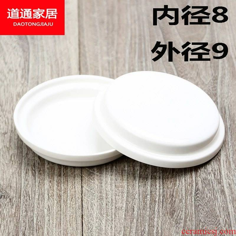 BQ ceramic cup lid circular lid cover general big cups water mark 9 cm much money without a hole