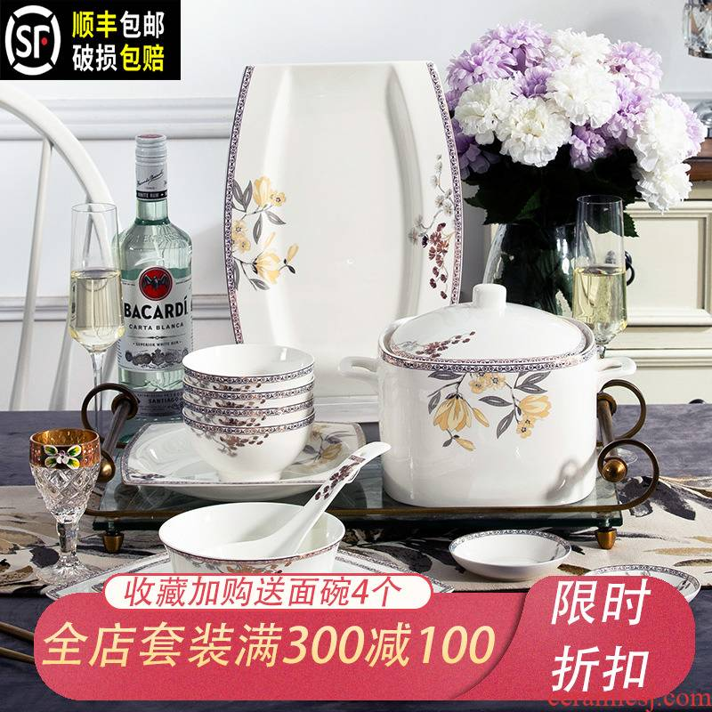 Ipads China tableware dishes suit household combined European jingdezhen ceramic bowl chopsticks contracted Holly Chinese dishes