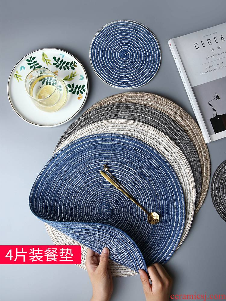 Northern wind 4 tablets table MATS heat insulation mat household food hot cup mat circular plate mat mat to use