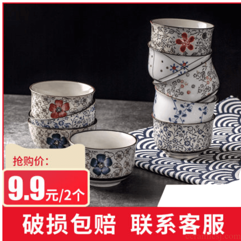 And wind jingdezhen ceramic bowl to ultimately responds soup bowl Japanese high small bowl of rice bowls bowl to eat bowl of household jobs