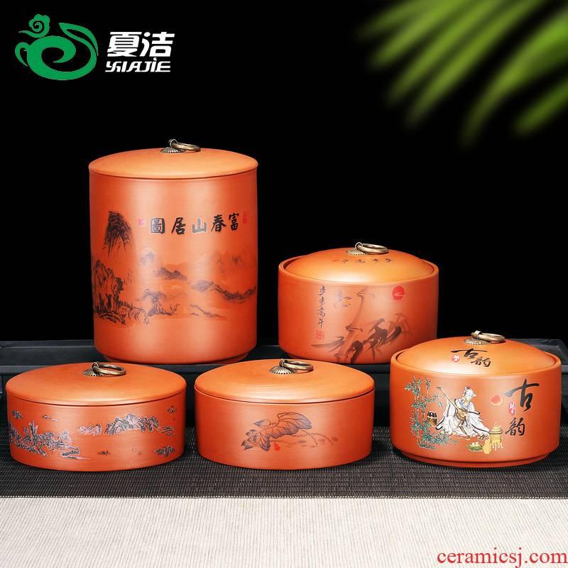 Four - walled yard violet arenaceous caddy fixings kung fu tea set home puer tea pot seal storage tanks tea accessories