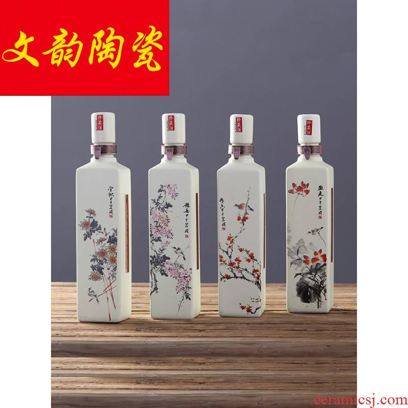 Jingdezhen ceramic bottle 1 kg pack household bottle wine bottle sealed bottle box set an empty bottle of wine bottle is empty