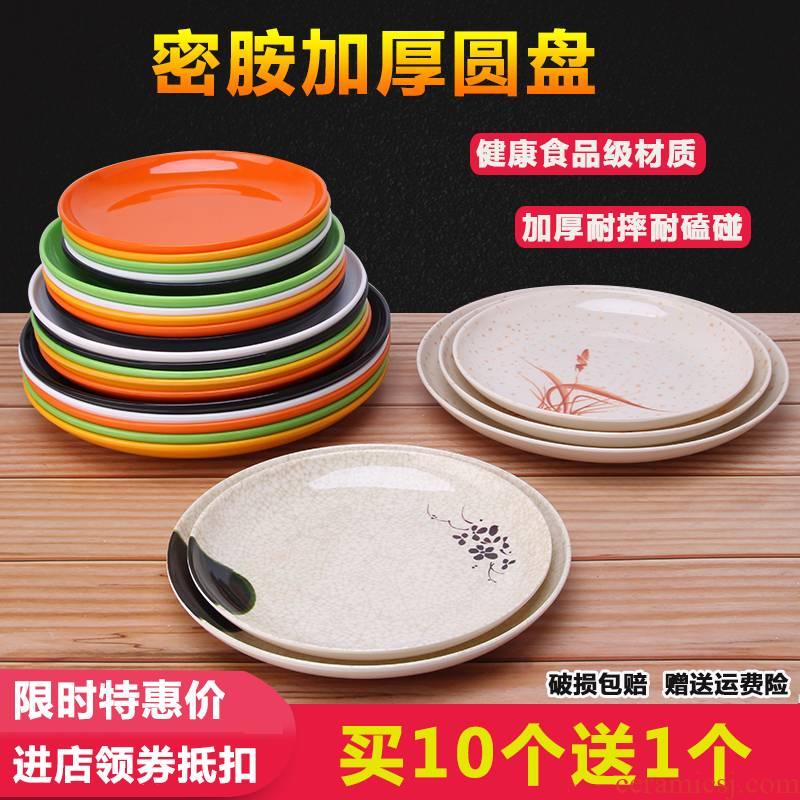Imitation ceramic tableware melamine plate round buffet ltd. disc plastic plate hot pot dish dish restaurant fast food dish